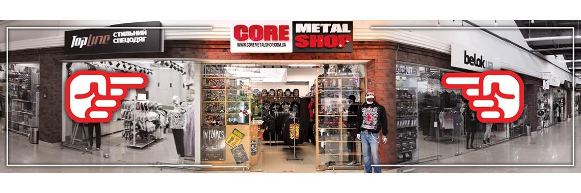 CoreMetalShop