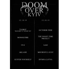 Doom Over Kyiv 2019 (Tickets for two days)