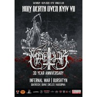 Holy Death Over Kyiv
