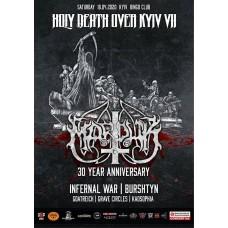 Holy Death Over Kyiv