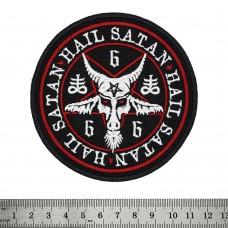 Нашивка Hail Satan (pentagram)