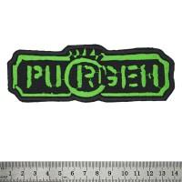 Нашивка Purgen
