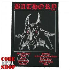 Нашивка Bathory (на спину)