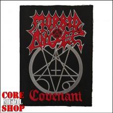 Нашивка Morbid Angel (на всю спину)