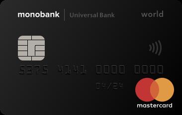 оплата через monobank (монобаанк)
